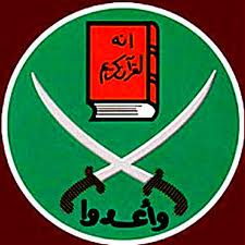 The Muslim Brotherhood in Holes and Corners
