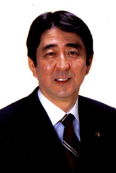 After Abe, Japan's Opposition Should Seek Compromise on Antiterrorism Legislation