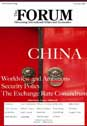 The Forum - Summer 2012 Issue - China